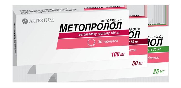 Бисопролол: инструкция по применению препарата.