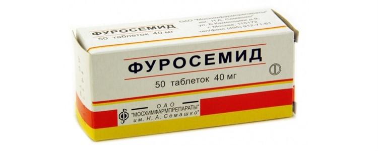 Таблетки от давления побочные эффекты кашель ...
