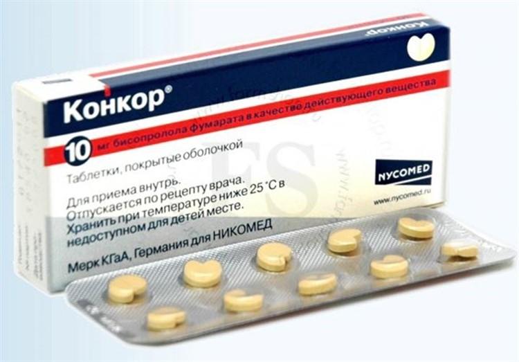 конкор таблетки от давления инструкция по применению