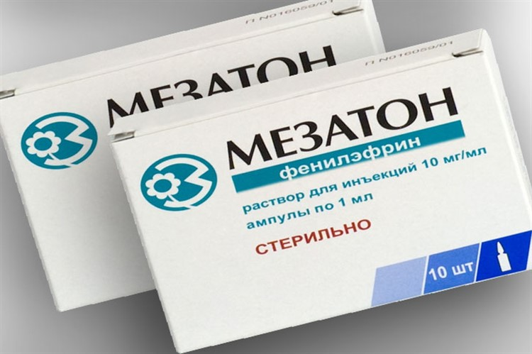 Как повысить давление быстро в домашних условиях таблетки
