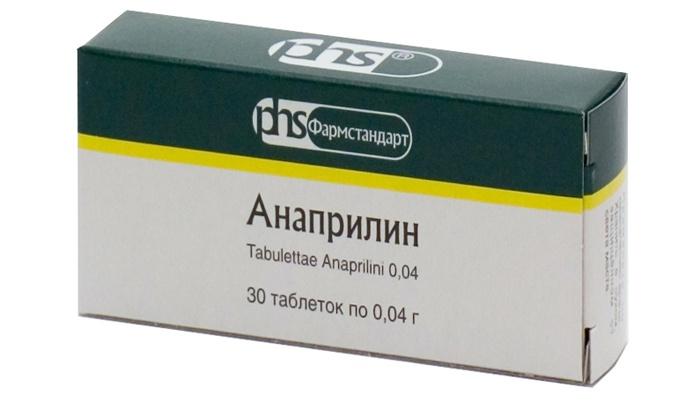 Легкие таблетки от повышенного давления: самые слабые ...